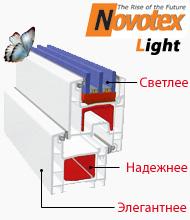 Novotex_Light