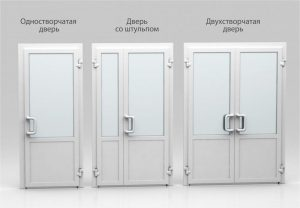 Типы металлопластиковых дверей