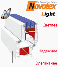 Novotex_Light