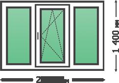 Цена пластикового окна трехсекционного 2100x1400