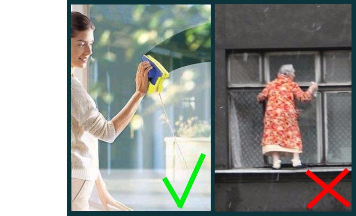 Картинки смешные про мытье окон